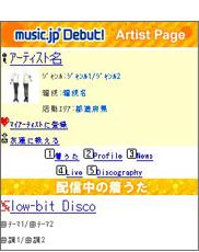 music.jp debutアーティストトップ