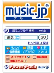 music.jpトップ