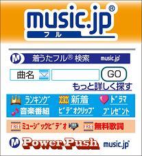 music.jpフル