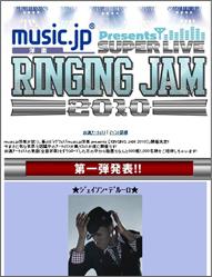music.jp 洋楽