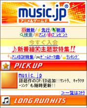 music.jp アニゲーF