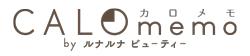カロメモ by ルナルナビューティー