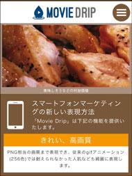 MovieDrip
