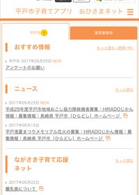 denbo_TOP_hirado200
