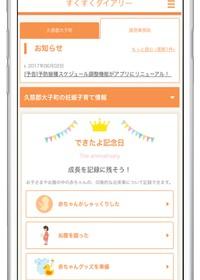 daigomachi_top