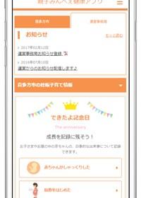 kitakatashi_top