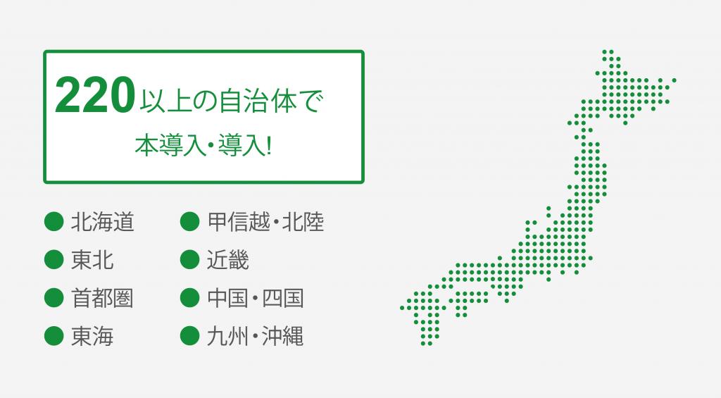 gov_map_20200319
