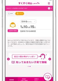murayamashi_top