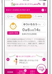 sasayama_TOP