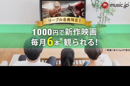 MDJ_tokyu
