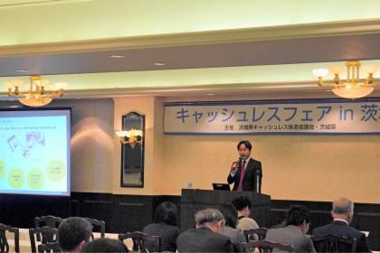 当社執行役員、ソリューション事業部長の石山が登壇し、『&Pay』についてプレゼンテーションを行いました。