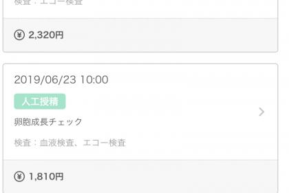 new_kanri