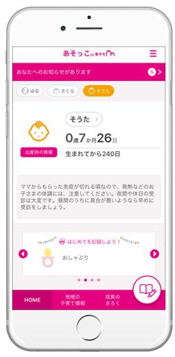 kumamotoken_asoshi