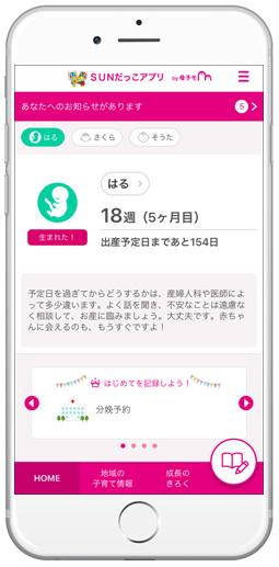 hyougoken_sandashi