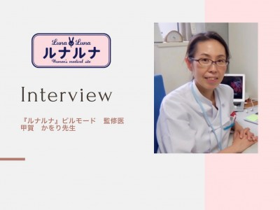 interview_kaorikouga_sum