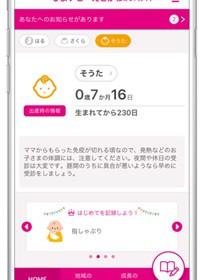 piyoepi_edogawa
