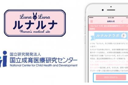 20200123_luna_social