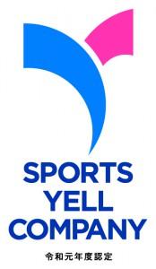 sportsyellcompany_logo