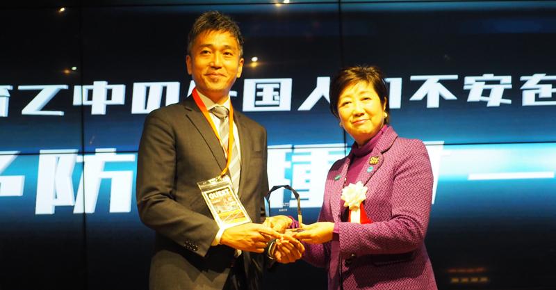 app_award