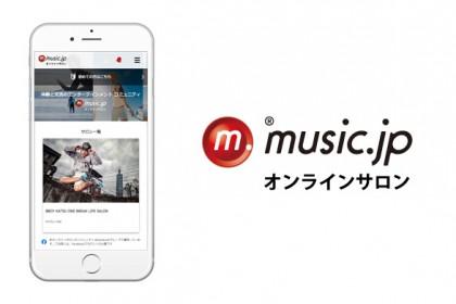 music.jponlinesalonthumnail
