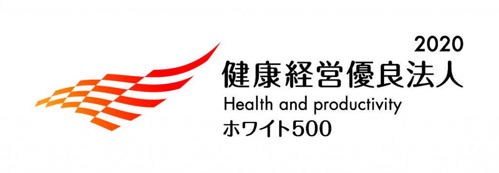 2020_white500_logo