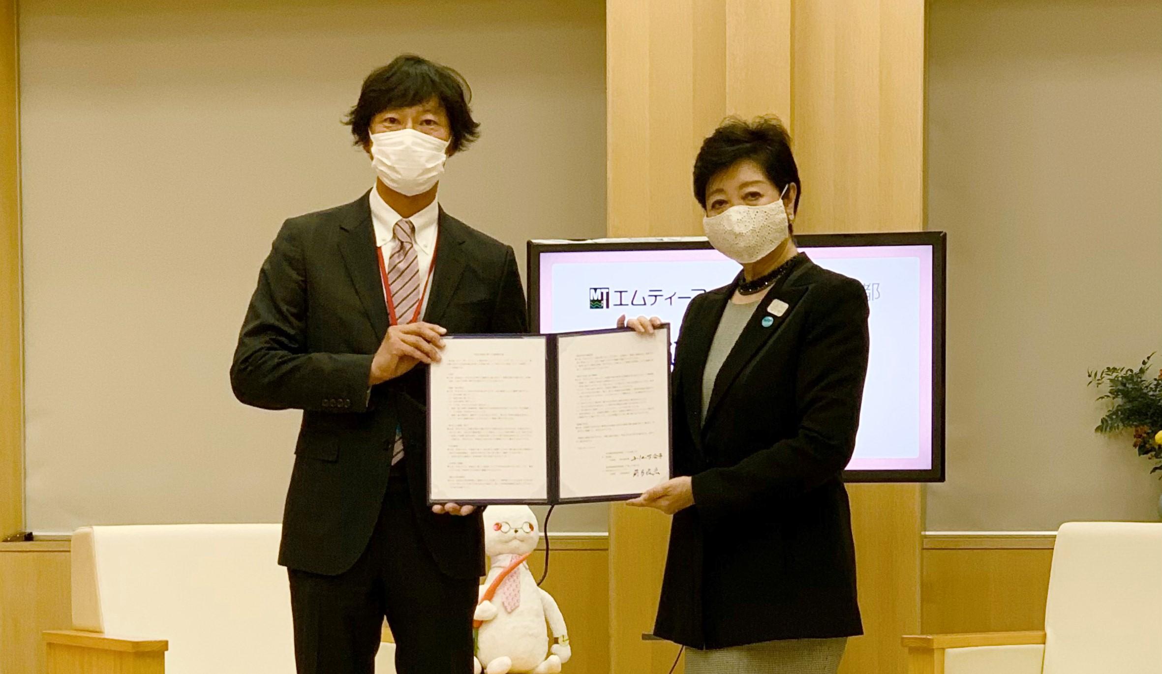 東京都連携協定式