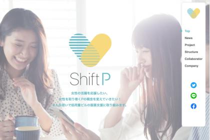 shift P