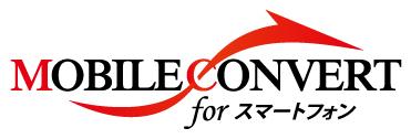 mobileconSmart_logo20110314